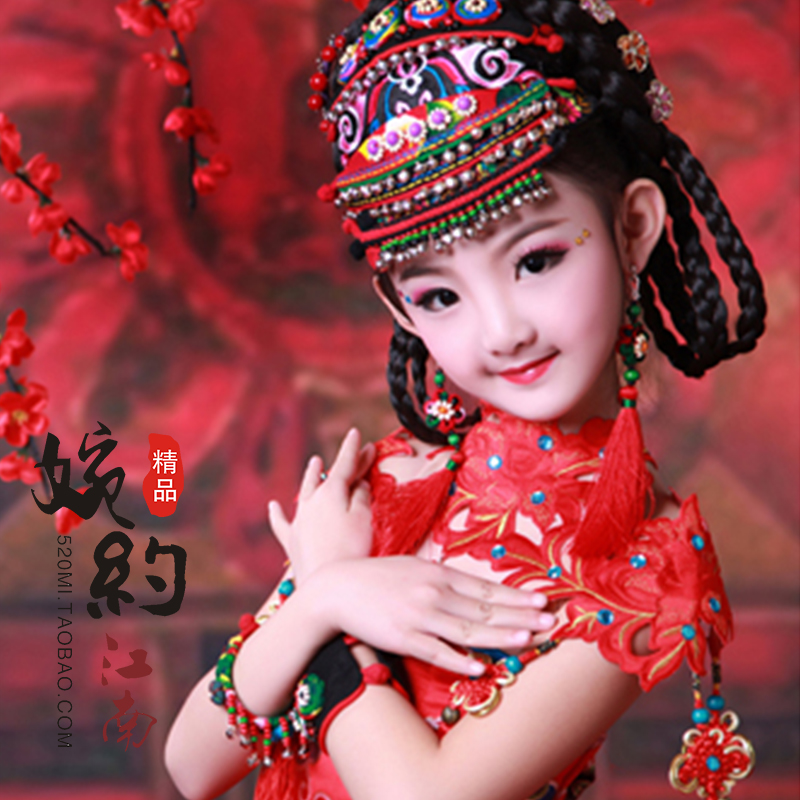 Yu Mei Ren amapola de maíz tradicional china rojo de la boda del ...