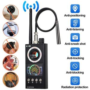 Anti-Spy Detector Wireless RF