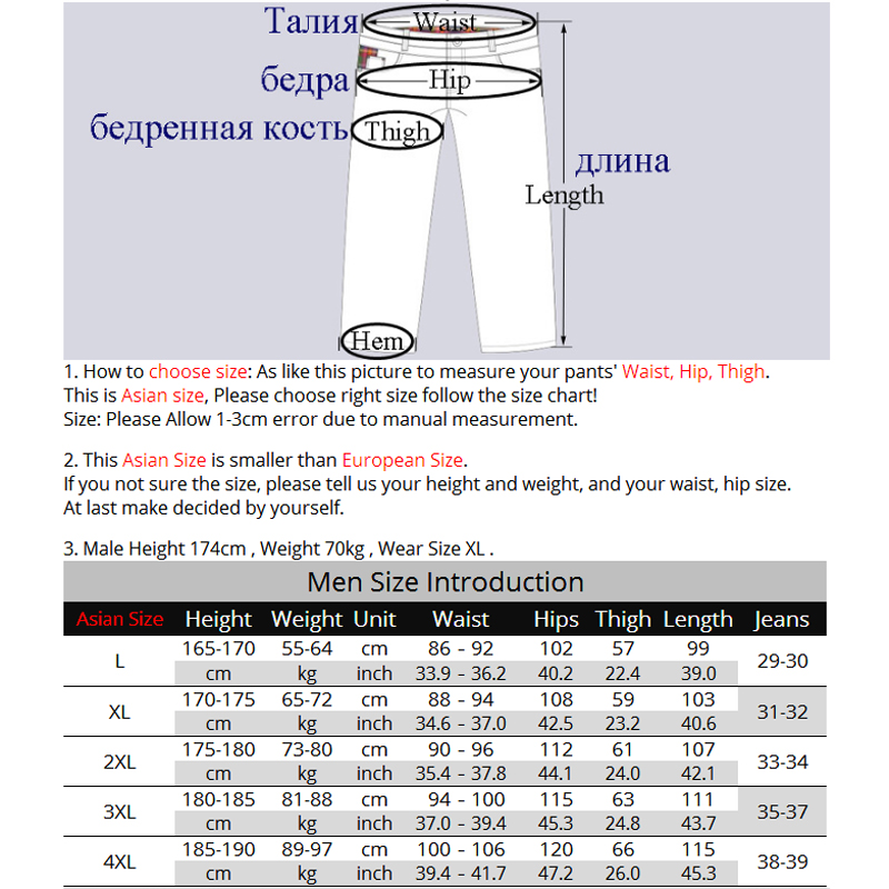 LoClimb Kişilərin Yüksək Stretch Düşmə Yürüşü Şalvar - İdman geyimləri və aksesuarları - Fotoqrafiya 3