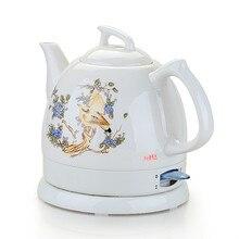 Чайник автоматическим включением/выключением питания Электрический