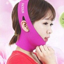 Thin Face Lift Massager Face Slimming Mask Belt Facial Massa