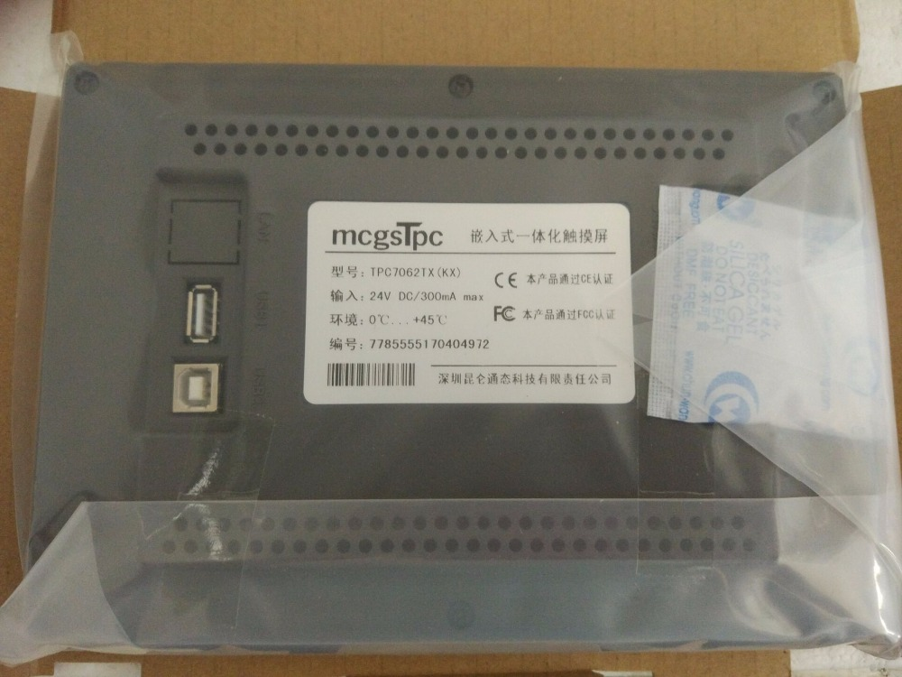 цены TPC7062TX(KX) MCGS HMI Touch Screen 7 inch 800*480 1 USB Host new in box