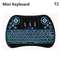 T2 Mini Wireless Keyboard 7 Color Backlight Bluetooth Remote Control Fly Air Mouse Touchpad PK