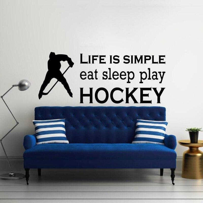 YOYOYU Sports Eat Sleep Play Hockey Quotes Wall Decal Kids Room Living Room Art Vinyl Wall Art Sticker Decpr Mural YM-183