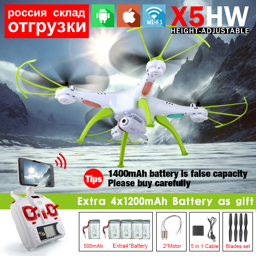 SYMA X5HW & X5HW-1 FPV RC Quadcopter RC Drone with WIFI Camera 2.4G 6-Axis VS Syma X5SW Upgrade RC Helicopter with 5 battery все цены