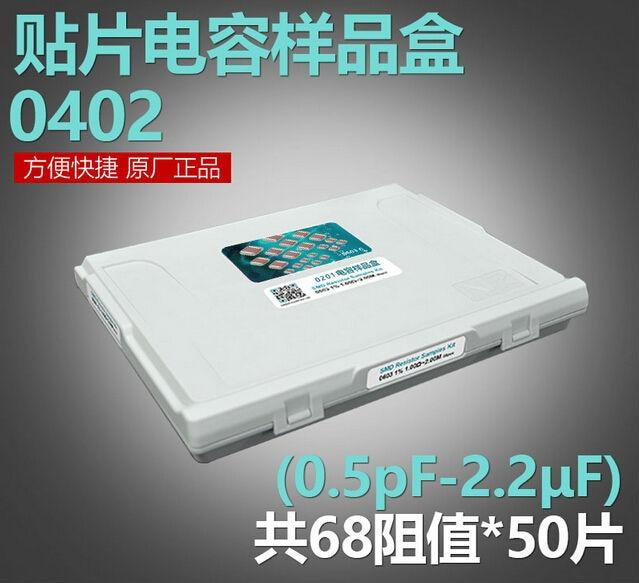 SMD 0402 engineering sample capacitor kit 75 values x 50 pcs BOX-ALL .5p 1uF X7R