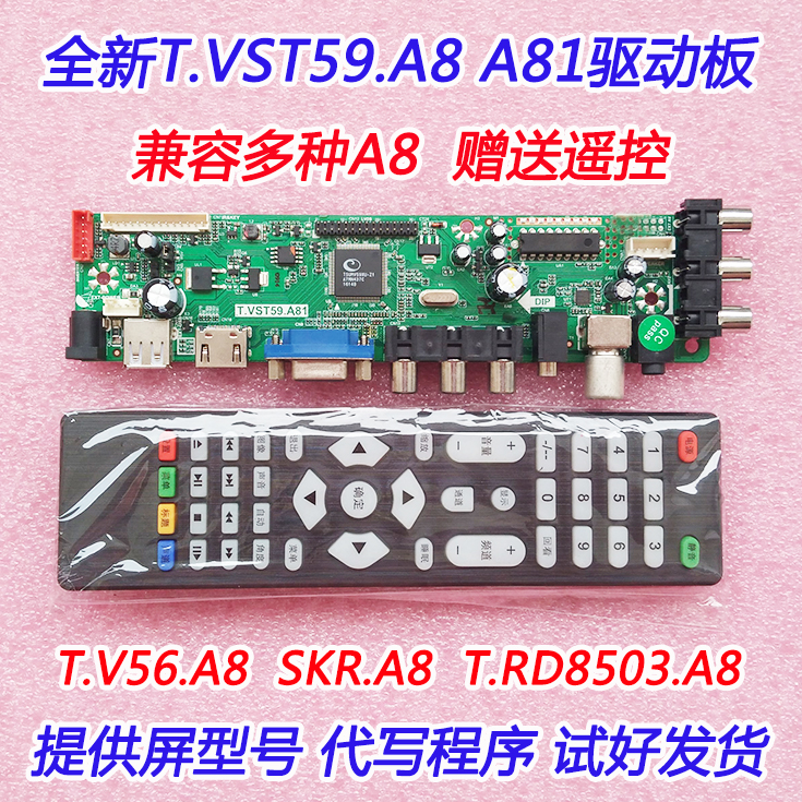 New T.VST59.A8 A81 T.V56.A8 SKR.A8 T.RD8503.A8 T.R85.A81 MotherBoard