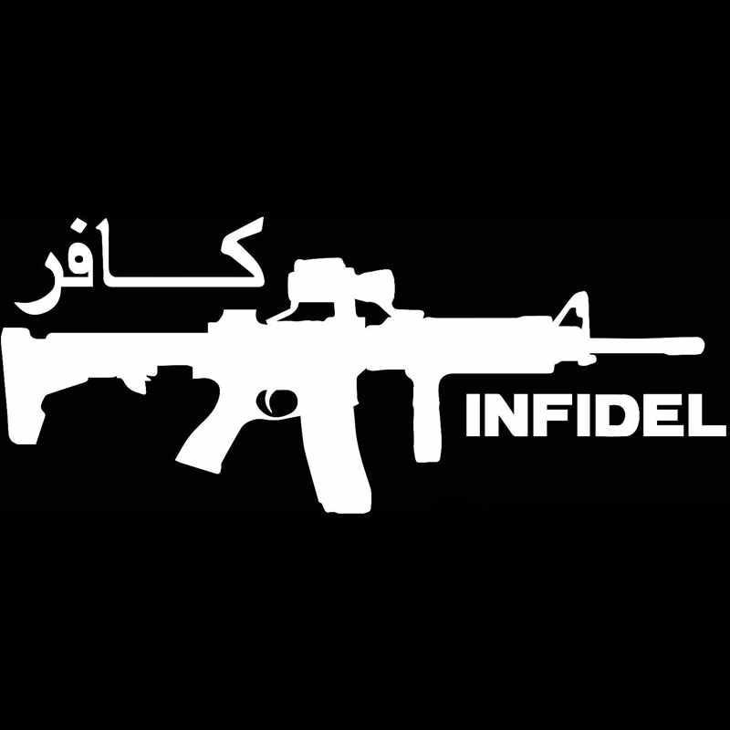 29,2 см * 12 см неверных AR-15 армейский пистолет самоклеящаяся наклейка в стиле JDM забавные виниловые наклейки для автомобиля для укладки волос украшение цвета черный/серебристый C8-1192