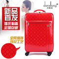 Red trolley luggage leather married the box bride box universal travel bag luggage wheels 16 18 20 22 24,pu leather luggage sets