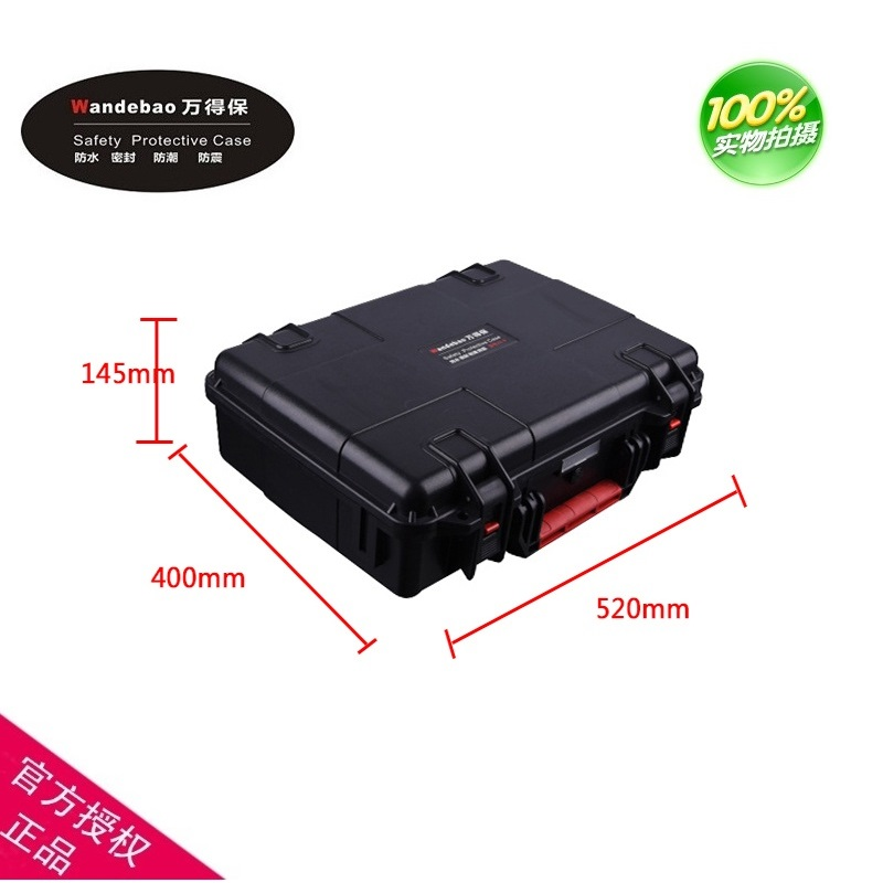 Tool case toolbox suitcase Impact resistant sealed waterproof ABS case 490*333*132mm camera case Equipment box with pre-cut foam tool case gun suitcase box long toolkit equipment box shockproof equipment protection carrying case waterproof with pre cut foam