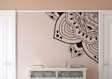 四半期曼荼羅壁デカール曼荼羅ビニール壁ステッカー寝室瞑想装飾コーナー曼荼羅壁紙ビニール壁アート MTL02