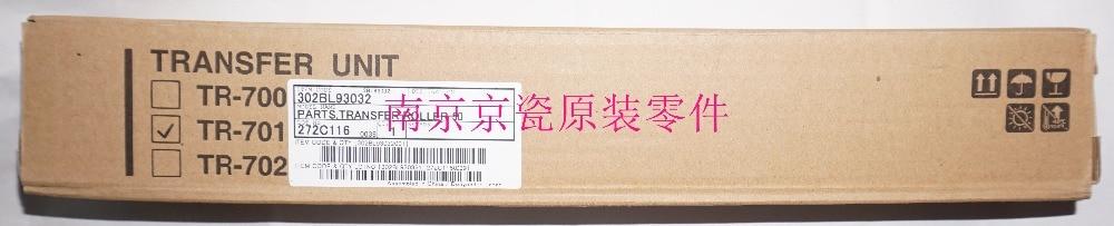 New Original Kyocera 2BL93030 2BK93070 TR-701 TR-700 TRANSFER UNIT for:KM-5035 4035 3035 2530 3530 4030 4031 3531 2531New Original Kyocera 2BL93030 2BK93070 TR-701 TR-700 TRANSFER UNIT for:KM-5035 4035 3035 2530 3530 4030 4031 3531 2531