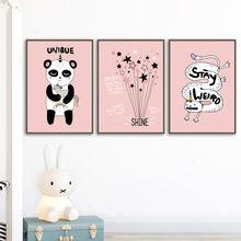Мультяшная панда Единорог звезда Тоторо настенная Картина на