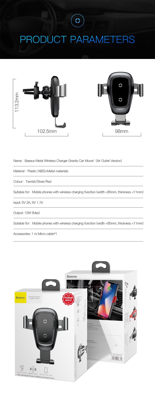 S9 Беспроводное держатель устройство, 19