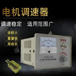 Trzy-fazy moment obrotowy sterownik silnika Regulator prędkości silnika 380 V Winder kontroler moment obrotowy Regulator prędkości
