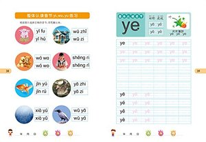Image 4 - 6pcs Chinese Copybooks for Adults Children Beginners Chinese Character Pin Yin Exercises Pen Pencil Practice Book for foreigners