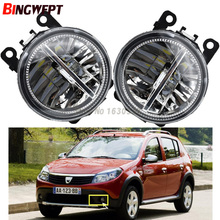 Car Exterior Accessories H11 90MM LED Fog Lamps Front Bumper Auxiliary Passing Lights For Dacia SANDERO 2008 2009 -2012