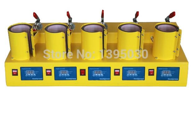 High Efficiency Cup Heat Transfer Machine Colorful Digital Mug Press Machine (MP150*5 )
