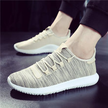 Men Running Shoes Super Speed For Men Mesh Breathable Sport Mens Light Running Shoes zapatos mujer