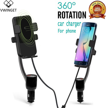 Car Qi Wireless Charger For iPhone XS Max X 8 Cigarette Lighter socket + usb port Fast Wirless Charging Car Charger For Samsung