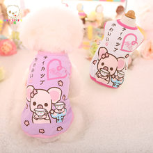 Cute pig and mouse dog costume vest shirt hoodie small dog pet cat coat jacket pajamas  sc 1 st  AliExpress.com & Dog Pig Costume Promotion-Shop for Promotional Dog Pig Costume on ...
