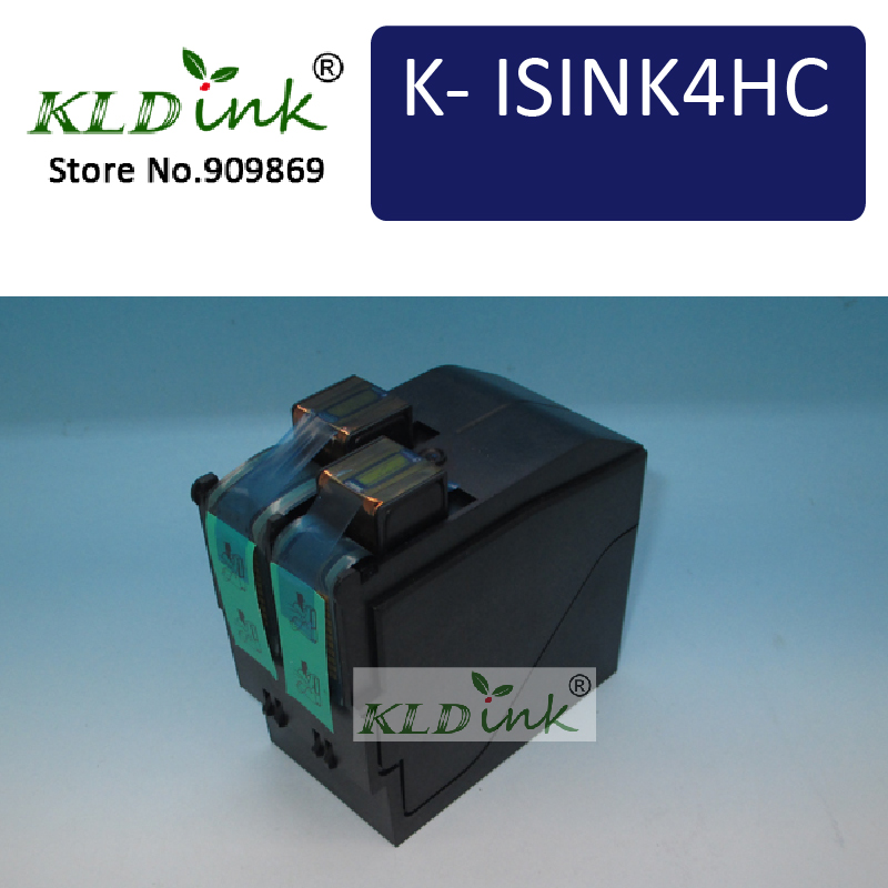 ISINK4HC / 4145711Y Postage meter Ink Cartridge - Compatible with neopost IS440, IS440Plus, IS460, IS480, IS490 Franking machine