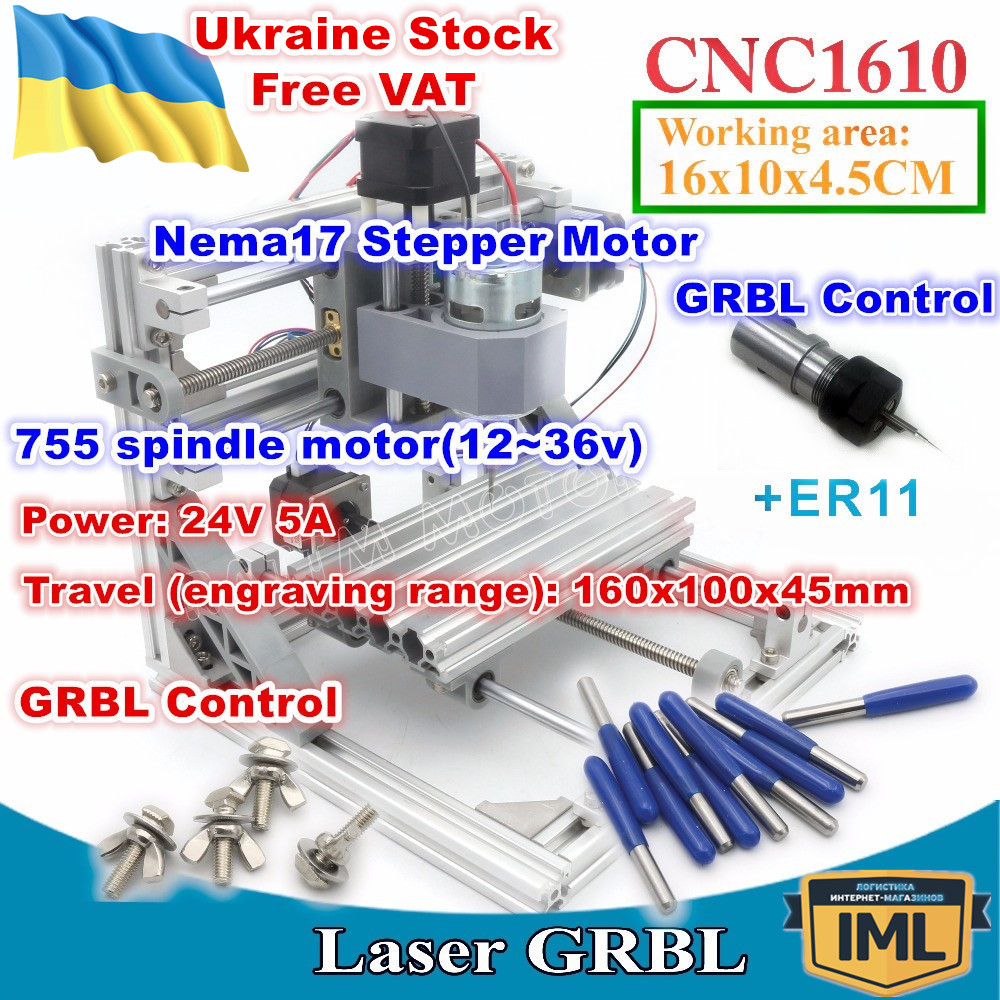 Ukraine Delivery DIY 1610 GRBL Control Laser Machine ER11 CNC Mini Working Area 160x100x45mm 3