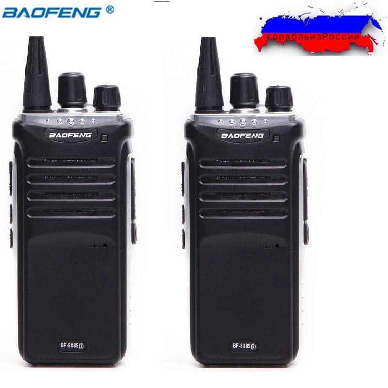 2PCS Baofeng BF-888S(I) UHF 400-470 MHZ Walkie Talkie Long Distance Range Two-Way Radios Upgrade Baofeng BF-888S Walkie Talkie