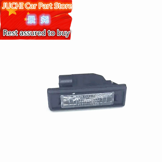 car license plate lights assembly for geely lc ,geely gx2 ,geely emgrand  xpandino ,panda  2 orders