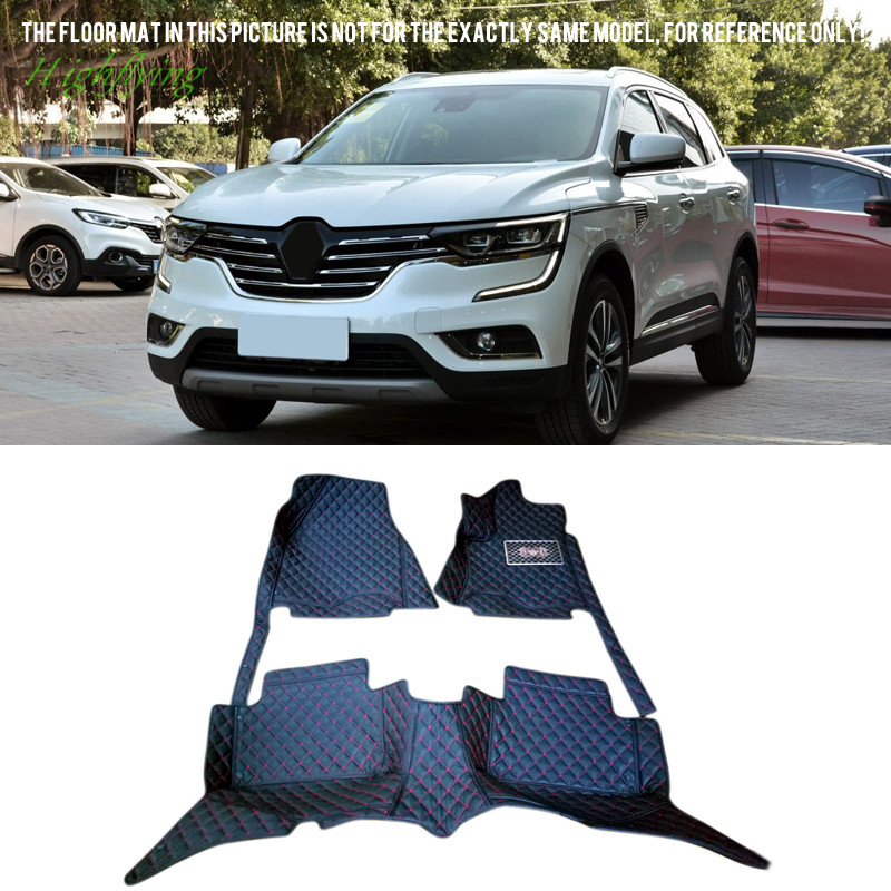 Interior Accessories Front and Rear Floor Mats & Carpets Foot Pads Protector Covers For Renault Koleos 2017 car accessories interior floor mats carpets protector foot pads for porsche cayenne 2011 2016