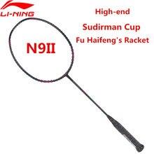 Li ning raquetas de bádminton N9 II con carga Turbo, raqueta individual, equipo profesional, raquetas de forro de fibra de carbono AYPL178