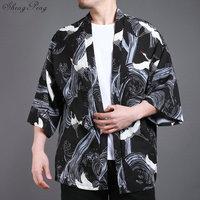Kimono cardigan men Japanese obi male yukata men's haori Japanese samurai clothing traditional Japanese clothing Q676