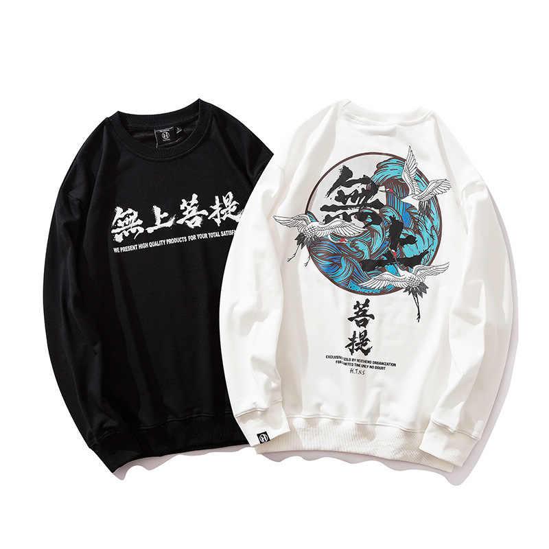 Seveyfan יפני אוקיו-e קריין מודפס חולצות 2019 גברים של היפ הופ מזדמן כותנה סוודרים נים