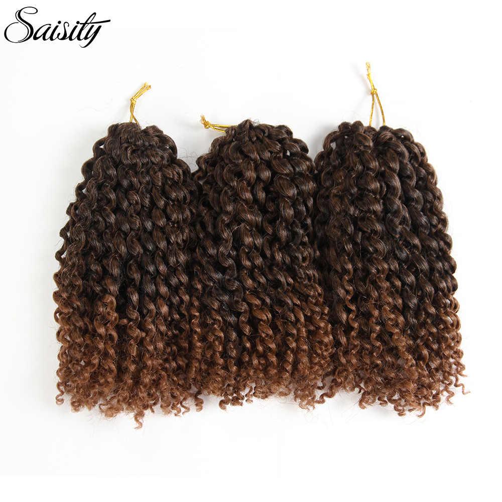 Saisity синтетический Омбре плетение волос marlybob волос Удлинение крючком афро кудрявые переплетения Джерри локон 8 дюймов фиолетовый Боб Стиль