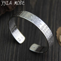 FYLA MODE 999 Sterling Silver Bracelet Old Style Antique Silver Lotus Heart Sutra Buddhism Open Bangle