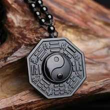 Натуральный черный обсидиан резной китайский лицевой Багуа счастливый амулет кулон+ ожерелье Модные хрустальные ювелирные изделия