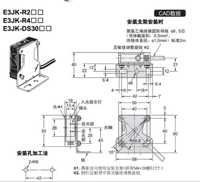 omron photoelectric sensor wiring diagram
