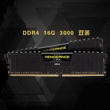 16g memory ddr4 desktop memory CMK16GX4M2B3000C15 double
