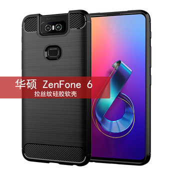 Перейти на Алиэкспресс и купить Мягкий силиконовый чехол для ASUS Zenfone 6 ZS630KL ZB631KL ZB633KL, задняя крышка из углеродного волокна Для Zenfone 6 zenfone6 ZS630KL 2019
