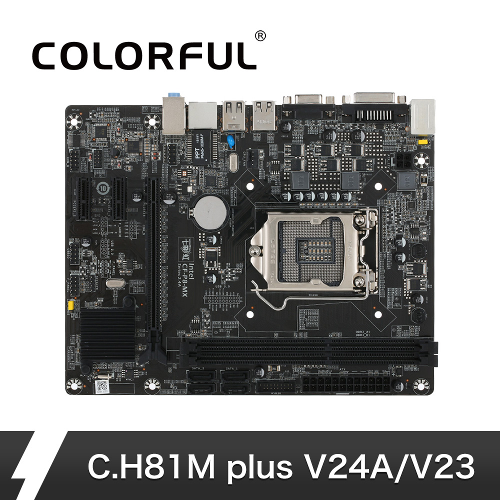 Colorful C H81M plus V24A Motherboard Intel LGA 1150 DDR3 Mainboard Systemboard mATX SATA 3 Support