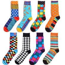 Happy Socks Colorful striped lattice Funny Mens Cotton Skateboard Hip Hop Street Crew Harajuku Art Fashion Short Sock