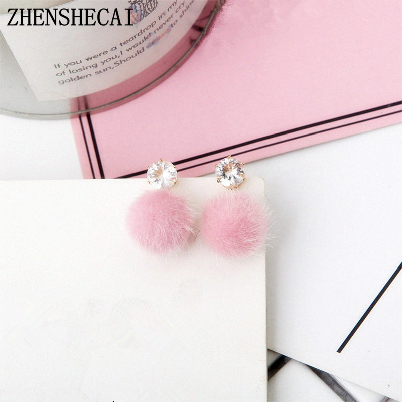 2018 New Temperament Short Paragraph Earrings Personality Wild Simple Brown Hair Ball Woman Earrings Party Jewelry Gift A41