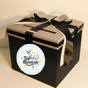 Image 5 - 60pcs Eid Mubarak Stickers In Box Lable Paper Seal Gift Stickers Ramadan Mubarak Eid Decorations Islamic Gifts Muslim