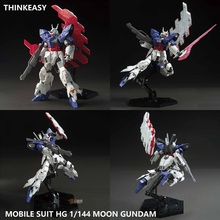 MOON Gundam Model HG 1/144 Banshee UNICORN Jegan AMS-123X-X Delta Armor Unchained Mobile Suit Kids Toys купить недорого в Москве