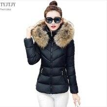 Дешевые зимнее пальто женские зимние пальто 2017 женская зимняя куртка тонкий меховой воротник с длинными рукавами с капюшоном короткий пальто куртки