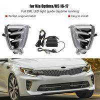 1 пара автомобилей дневного ходовые огни DRL светодио дный Фары противотуманные лампы для Kia Optima K5 2016 2017 стайлинга автомобилей