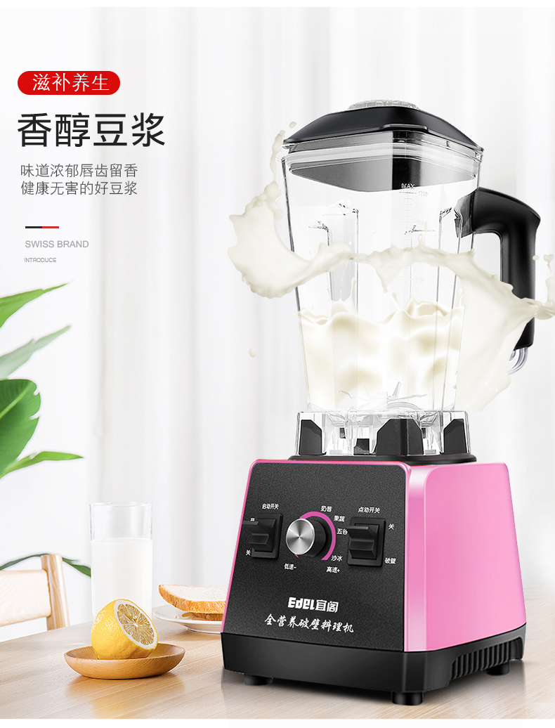 Juicer Household Small Fruit Multi-function Fruit and Vegetable Soy Milk Automatic Fried Juice Machine  Blender 18