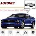 Cámara de visión trasera para Ford Mustang GT/CS 2005 ~ 2014/CCD/visión nocturna/reversa cámara/cámara de respaldo/cámara de matrícula