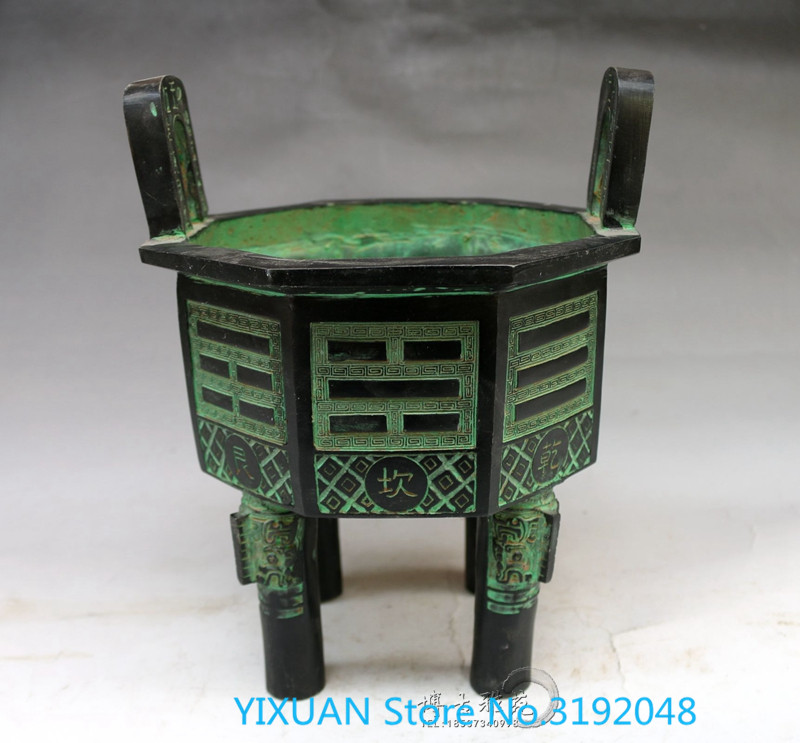 Antique bronze wares, ancient bronze censer, collection of bronze Bagua Ting, living room decoration, home furnishing Fengshui