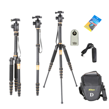 Camera Camcorder Travel 360 Ball Head Tripod Monopod Stand Alpenstock Lens Cleaning Paper Camera Bag Shutter